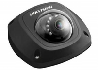 Camera IP HIKVISION DS-2CD2542FWD-I (4 MP)