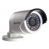 CAMERA IP HIKVISION DS-2CD2042WD-I 4MP